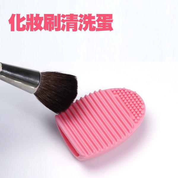 化妝刷清潔蛋 清洗化妝刷工具 刷具清潔蛋 化妝刷清洗 【YES 美妝】