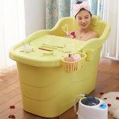 加厚硬塑料成人浴桶超大號兒童寶寶洗澡桶木沐浴缸浴盆泡澡桶帶igo【PINKQ】