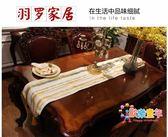 羽羅 北歐條紋餐桌桌旗現代簡約歐式幾何清新茶几旗布藝桌布床旗