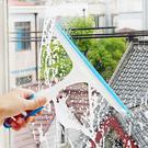 1入 玻璃刮水器 窗刮刀 防滑軟膠玻璃刷 軟膠玻璃刮水器 浴室瓷磚地板刮 擦窗器【SV6872】BO雜貨