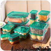 便當盒廚房冰箱水果收納盒「潮咖地帶」