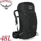 【OSPREY 美國 Kestrel 48L 黑灰 M/L】Kestrel 48/自助旅行背包/單車環島