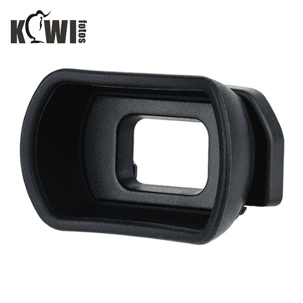 又敗家KIWIFOTOS擴展版Nikon副廠DK-20眼罩D5200 D5100 D3200 D3100 KE-NKD