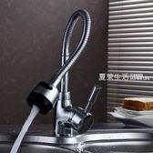 水龍頭 全銅廚房水龍頭冷熱洗菜盆304不銹鋼水槽單冷萬向旋轉家用洗臉盆·夏茉生活