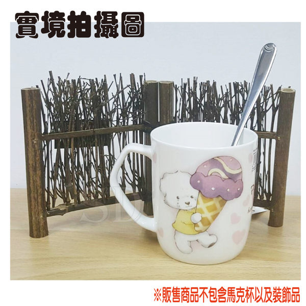 ※304不銹鋼※ 日式餐具~珍珠皇冠-牛奶匙~SGS檢驗合格