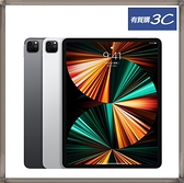 ~請勿選擇超商付款~ iPad Pro 11吋 256G WiFi