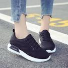 女鞋跑步鞋夏季 新款 輕便運動鞋女透氣減震平底休閒鞋慢跑鞋 週年慶降價