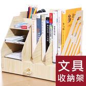 【現貨】DIY旗艦豪華版木質文具收納架/大型抽屜式收納盒/桌面文件盒/辦公書架