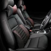 汽車腰靠電動按摩靠枕車用腰枕車載腰墊座椅靠背腰部支撐護腰靠墊-享家