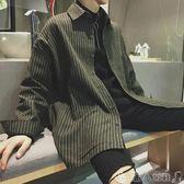條紋襯衫春秋季襯衣男長袖韓版潮流帥氣休閒中長款條紋襯衫男寬鬆外套男士 潮人女鞋