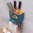 筷子置物架壁掛免打孔廚房神器多功能用品筷筒收納盒筷子簍瀝水架 一米陽光