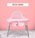 寶寶餐椅嬰兒吃飯椅子