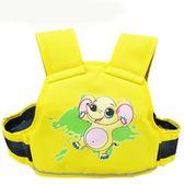 防摔帶 兒童安全帶夏季多功能電瓶車寶寶安帶防摔前后可用背帶