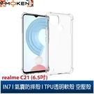 【默肯國際】IN7 realme C21 (6.5吋) 氣囊防摔 透明TPU空壓殼 軟殼 手機保護殼