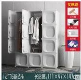 簡易衣櫃現代簡約組裝塑料布兒童收納櫃子小臥室實木 【限時特惠】 LX