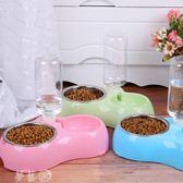 餵食器 寵物食盆狗碗貓咪餐具自動喂食器泰迪飯盒不銹鋼雙碗喝水吃飯兩用 夢藝家