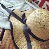 全館83折 帽子女海邊夏天防曬太陽草帽出游大檐沙灘遮陽帽夏休閑百搭韓版潮