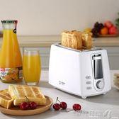 麵包機多士爐烤面包機小家用早餐吐司機全自動迷你土司機HT-8108220V 全網最低價