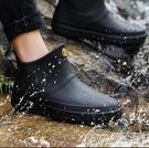男士雨鞋防水鞋防滑短筒加絨保暖雨靴男時尚低幫套鞋廚房膠鞋CY『新佰數位屋』