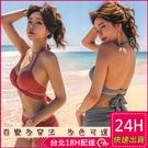 【現貨】梨卡 - 六色多穿法[集中爆乳鋼圈]S-XL泳衣比基尼6種穿法韓國廣告款百變Q311-3
