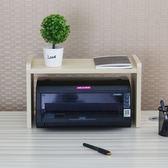 打印機架子置物架辦公室桌面多層文件架收納架復印機架子實木櫃子限時八九折