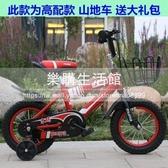 兒童自行車男孩女孩腳踏車12 14 16吋可選【12吋紅色】LG-286850