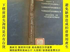 二手書博民逛書店罕見英文原版(HEFT5)Y223356