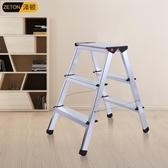 澤頓鋁合金踏步梯小梯子家用折疊裝修馬凳工程梯加厚輕便攜伸縮梯 MKS雙12