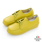 Travel Fox(女) 全彩高底綁帶休閒鞋 - 全彩黃