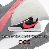 Nike 休閒鞋 Air Tailwind 79 Worldwide 黑 紅 男鞋 女鞋 麂皮鞋面 運動鞋 【ACS】 CZ5928-001