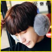 【快樂購】耳暖耳捂 耳暖子耳捂子耳朵套暖耳朵罩護耳耳帽