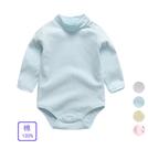 新生兒 純棉高領包屁衣 寶寶 包屁衣 嬰幼兒 新生兒 高領 橘魔法 現貨 兒童 女童 童裝