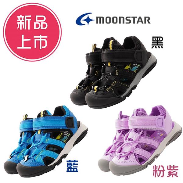 [獨家新品送機能襪+超贈點5倍送再折100]日本月星機能童鞋輕量透氣護趾涼鞋新款3色任選(中小童段)
