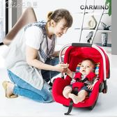 新生嬰兒安全提籃寶寶兒童汽車安全座椅車載便攜式1周歲0-15個月igo 父親節好康下殺