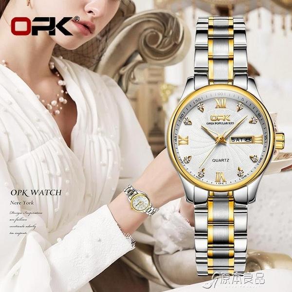 OPK品牌手錶熱銷雙日歷鋼帶石英錶防水女士手錶女錶潮