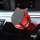 車載手機支架 磁鐵吸盤式女磁力磁吸貼可愛汽車用車內車上支撐導航【快速出貨八折鉅惠】