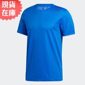 【現貨】ADIDAS TRG TEE H.RDY 男裝 短袖 慢跑 訓練 排汗 透氣 藍【運動世界】FM2104