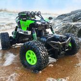 四驅越野遙控車防水陸兩棲車充電無線遙控汽車玩具男孩攀爬大腳怪igo 至簡元素