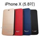 【Dapad】經典隱扣皮套 iPhone X / Xs (5.8吋)