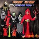 萬聖節兒童服裝恐怖惡魔紅魔鬼怪吸血鬼僵尸cosplay男童套裝【淘嘟嘟】