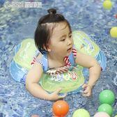 趴圈嬰兒泳圈腋下圈爬圈幼兒童寶寶游泳圈背帶頸脖圈防側翻防嗆水 「繽紛創意家居」