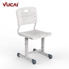 育才小學生椅子兒童矯正坐姿座椅可升降寫字學習椅家用靠背小凳子 LX