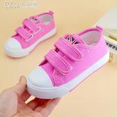 寶寶男童兒童帆布鞋休閒小白帆布鞋透氣防滑學生鞋「Chic七色堇」
