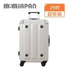 【MOM JAPAN】29吋 日系時尚亮面PC鋁框 行李箱/鋁框行李箱(3008A 鏡面白)【威奇包仔通】