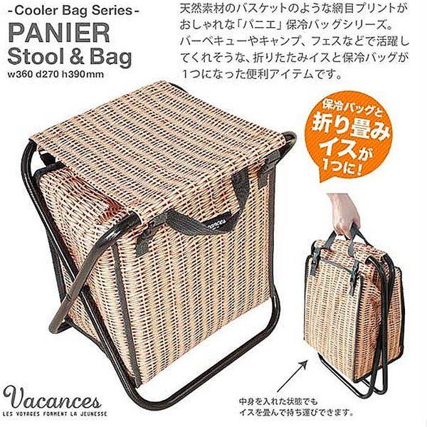里和家居 l 日本SPICE Vacances 戶外保溫保冷袋 + 攜帶式摺疊椅