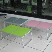 全館75折-超輕野餐戶外折疊桌 輕便便捷可折疊小桌床上筆記本桌TW