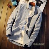 夏季男士薄款長袖襯衫純色青年韓版修身休閒襯衣潮流男裝衣服襯衣「時尚彩虹屋」