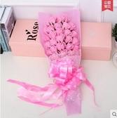 香皂花束禮盒驚喜小禮品長方形生日禮物紀念日實用創意送男女友【粉色33朵花束】