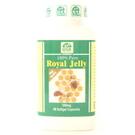 天然成 蜂王漿 膠囊(90粒)3瓶 食品