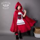 聖誕節兒童演出服裝化妝舞會女童cosplay小紅帽角色扮演表演服 雙十二全館免運